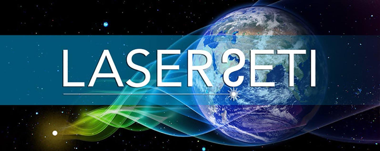 Logo SETI laser